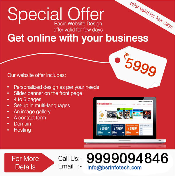 How to quote a website best how to cite a website with sample how to quote a website delectable request a quote website designing company in delhi ccuart Gallery
